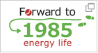 Forward To 1985 Energy LIft