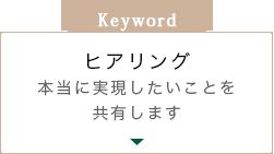 Keyword 1