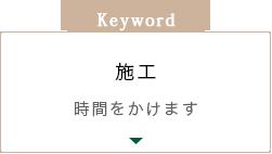 Keyword 5