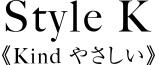 Style K